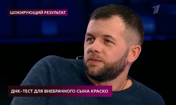 Яковлев предоставил не свой биологический материал