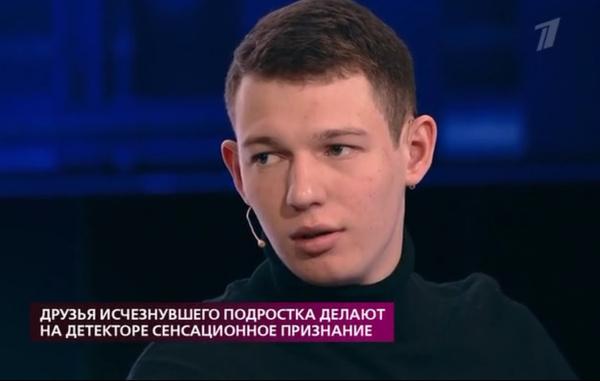 Максим не помнит, как к нему попал телефон Влада