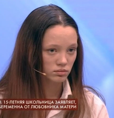Вера Потапова