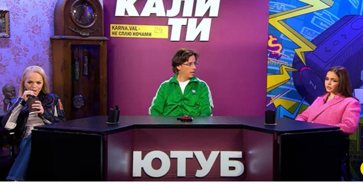 Максиму Галкину с трудом, но удалось закончить программу — пожалуй, такая пара была у него в гостях впервые
