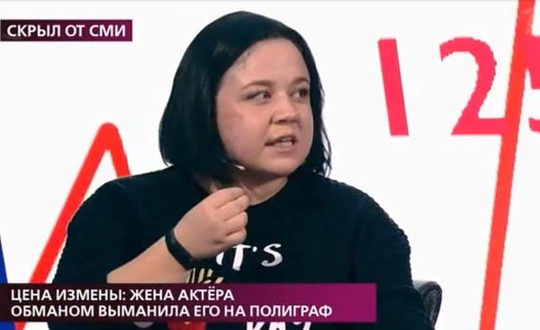 Жена актера сериала «Глухарь» Михаил Солодко обвинила его в жестоком избиении