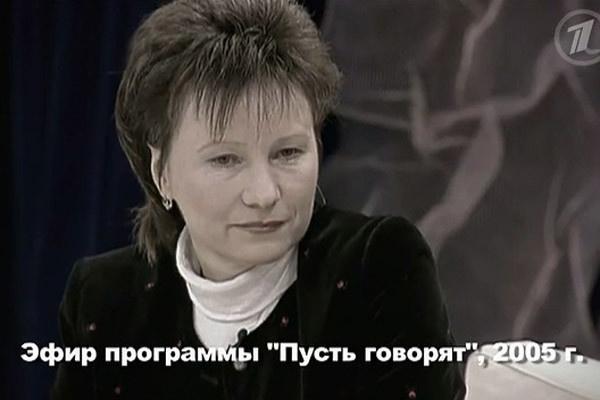 Татьяна Секридова
