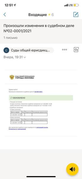 Нажили! Список имущества Петросяна и Степаненко занимает 1000 страниц