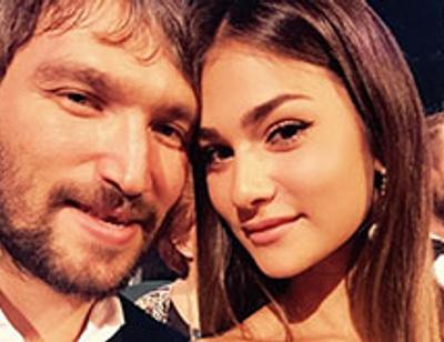 Шубская и Овечкин рассказали о пополнении в семействе