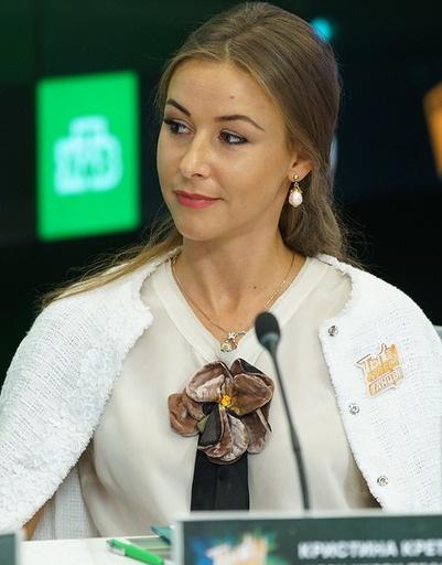 Кристина Кретова