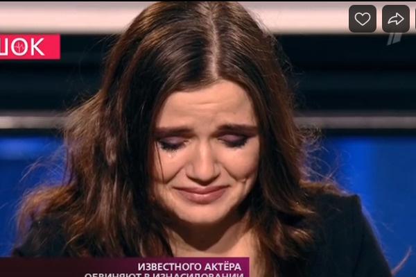Мария Таланова не смогла сдержать слез