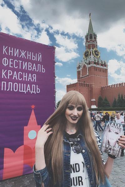 Сафонова уверена, что ее книга поможет всем тем, кто борется с онкологическим заболеванием
