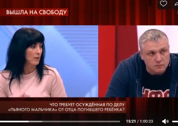 Ольга предлагает Шимко перестать враждовать и направить силы на более мирные дела