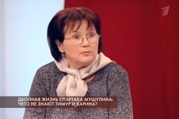 Татьяне Анатольевне было неловко отвечать на вопросы