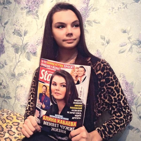 Юлия является поклонницей не только Алины, но и «СтарХита»