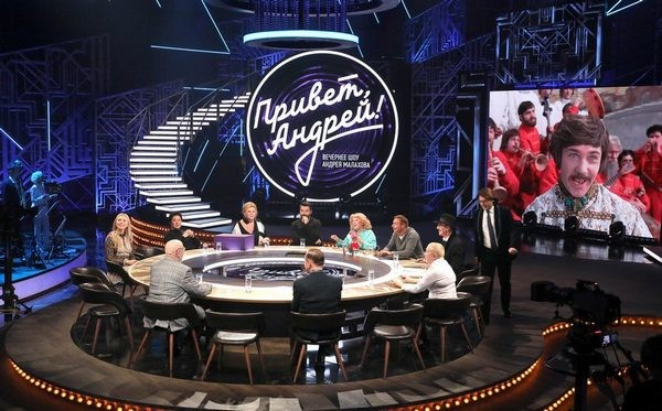Новости: Андрей Малахов запускает новое шоу на «России 1» – фото №6