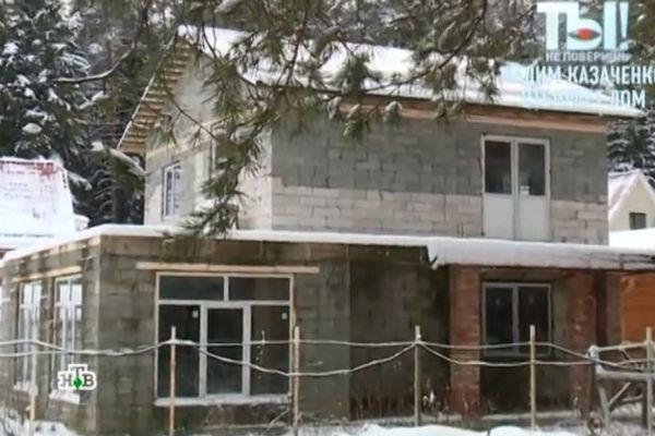 Дом, за который ведется борьба, еще даже не достроен