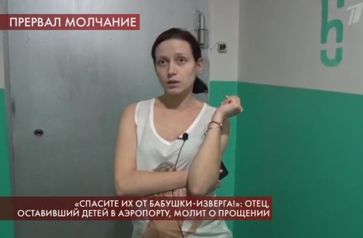 Ольга обвинила мужа в домашнем насилии