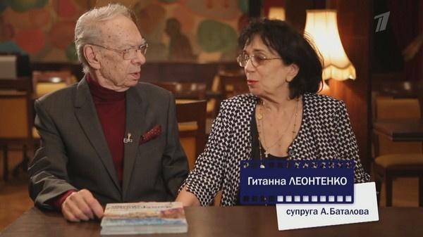 Гитана Аркадьевна выполняет последнюю просьбу супруга