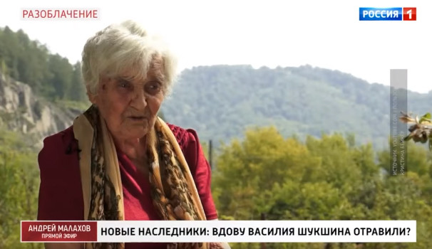 Мария Шумская так и не оформила развод с Шукшиным