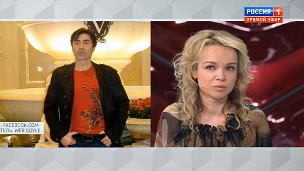 Виталина Цымбалюк-Романовская заявила, что не знакома с сыном Армена Джигарханяна