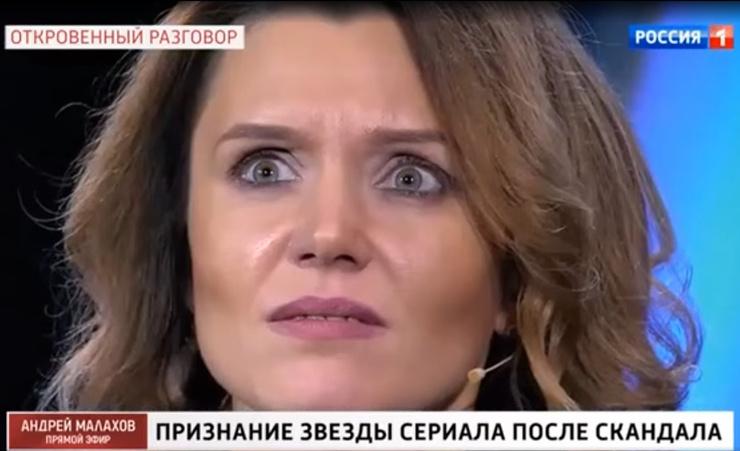 Елена отрицает, что связалась с сектой