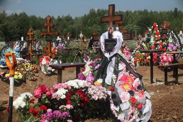 Муж пострадавшей в «Хромой лошади» Ириной Пекарской не пришел на ее похороны