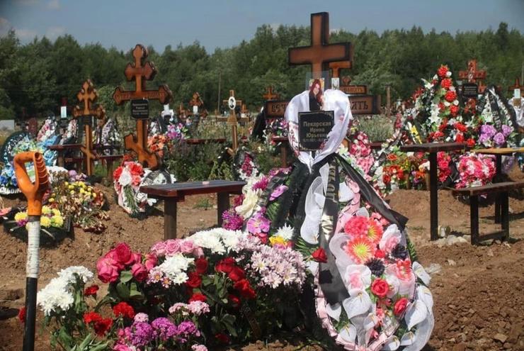 Ирина похоронена в родном городе Пермского края