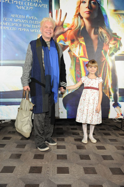 Среди гостей презентации был замечен Борис Моисеев с