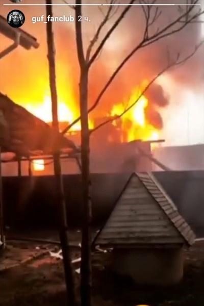 Гуф лично снимал пожар на камеру мобильного