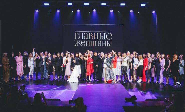 Стиль жизни: Ирина Хакамада и Ляйсан Утяшева наградят  главных женщин в финале ежегодной бизнес-премии – фото №1
