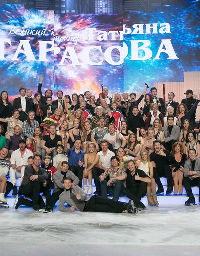 Участники ледового шоу Ильи Авербуха