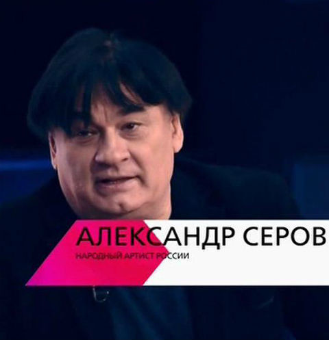 Александр Серов согласился увидеть предполагаемую дочь