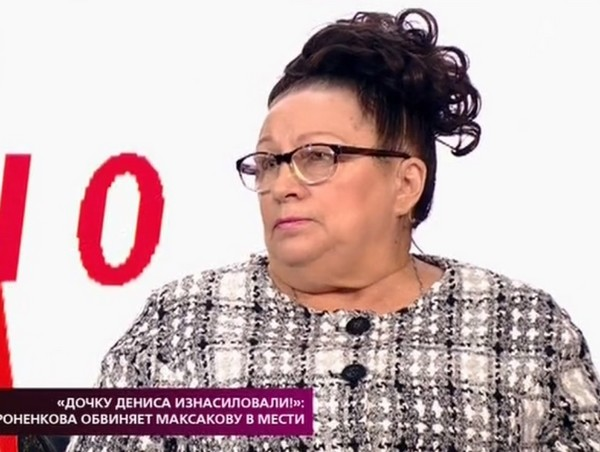 Людмила Вороненкова