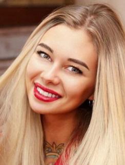 Лена Хромина
