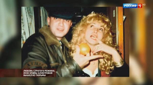 Ирина Аллегрова обвенчалась с Игорем Капустой в 1994 году, официально брак не оформлялся