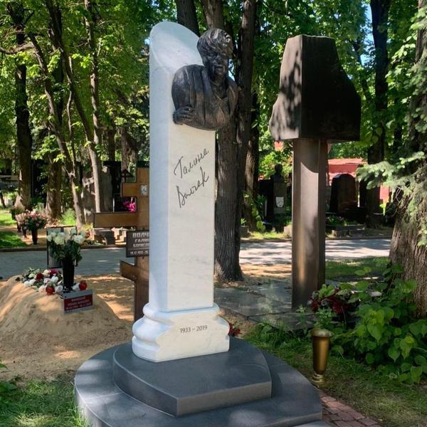 Памятник представляет собой белую стелу ...