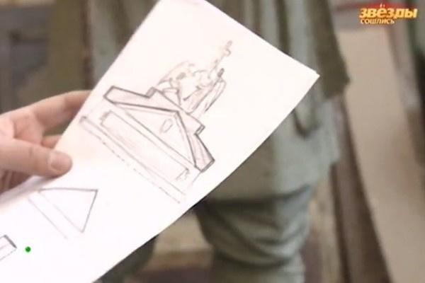 Для Аллы Пугачевой готовят эскизы будущего семейного склепа