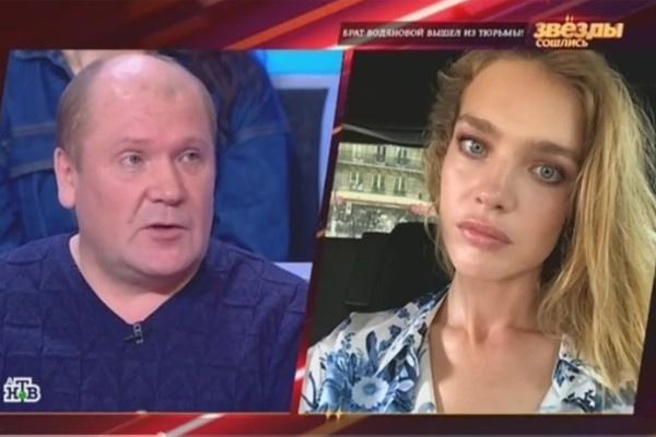 Наталья Водянова никогда не рассказывала о брате
