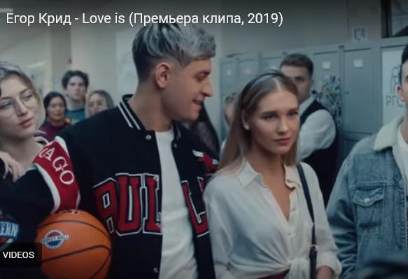 В клипе Крида принял участие Давид Манукян