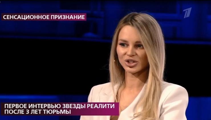 Александра устала от преследований Сергея