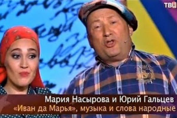 Юрий Гальцев не комментирует отношения с актрисой Марией Насыровой