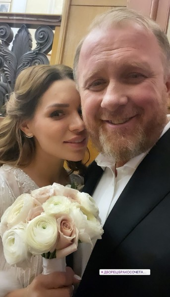 Пара поженилась в День всех влюбленных