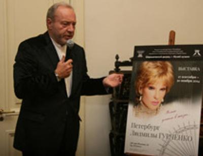 Личные вещи Людмилы Гурченко на время переехали в Петербург