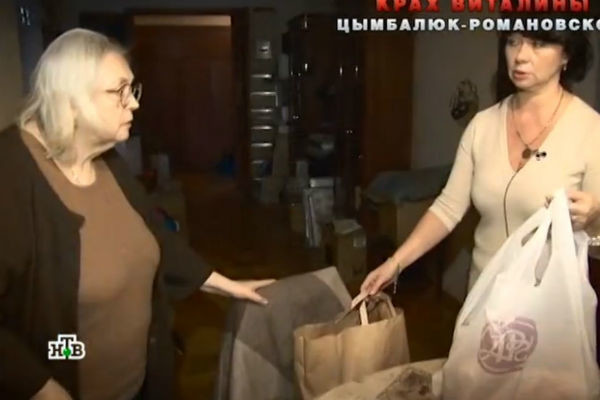 Мазур навестила Власову в той самой квартире, за которую ведутся судебные споры