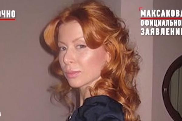 Елена Страпко утверждает, что родила Вороненкову дочь