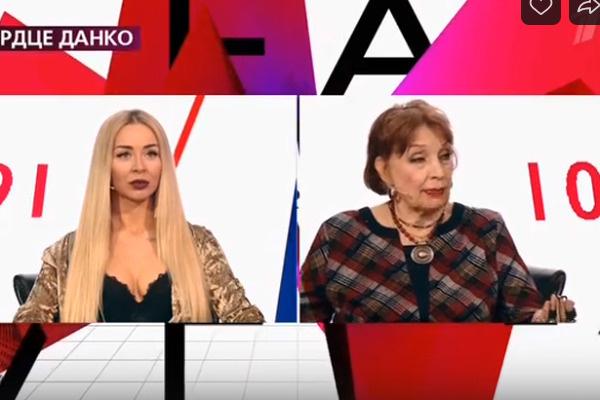 Елена Леонидовна не одобряет выбор сына