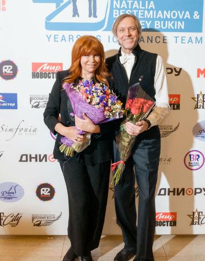 Наталья Бестемьянова и Андрей Букин получили много подарков