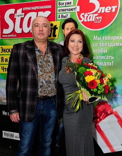 Роза Сябитова со спутником