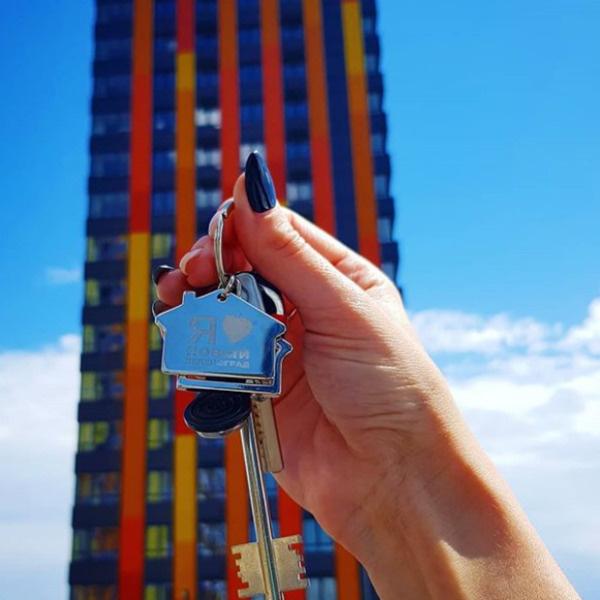 Сегодня Ольга получила ключи от квартиры