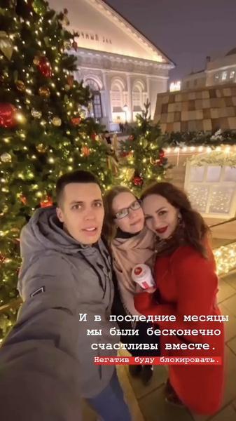 Юрий жил вместе с женой и любовницей