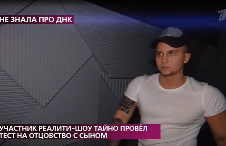 Результаты ДНК-теста сына Ильи Яббарова и Алены Рапунцель