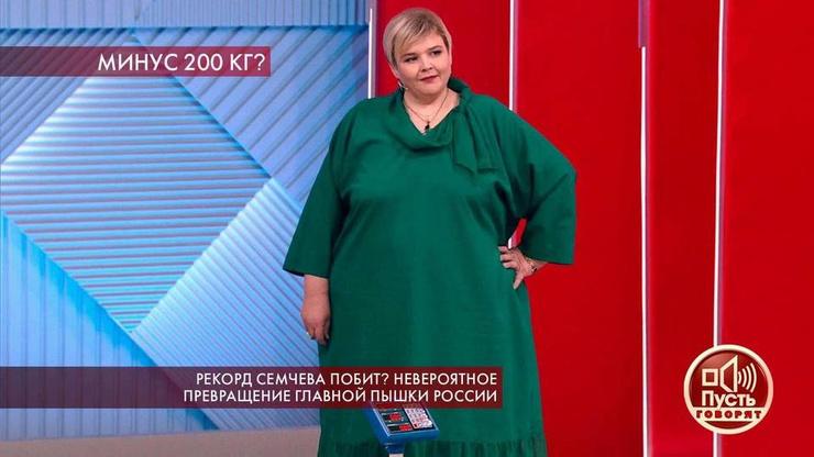 Скончалась героиня «Пусть говорят», весившая 280 килограммов