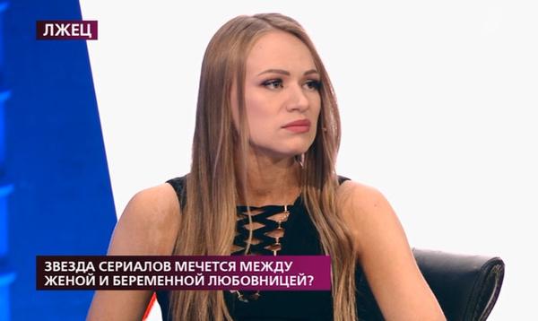 Актриса на девятом месяце беременности