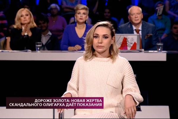 Наталья утверждает, что Александр жестоко избил и изнасиловал ее